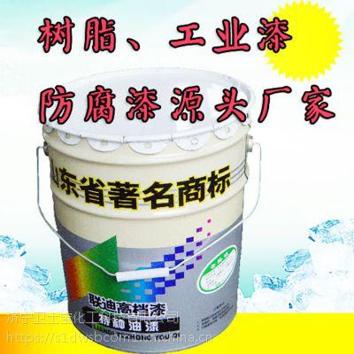 青岛无机富锌底漆实力供应商-奥辉漆业