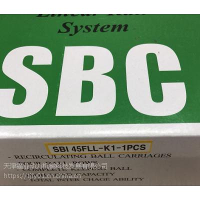韩国SBC滑块SBG45SL-C-K1 老款滑块到货了 SBG45SLL滑块