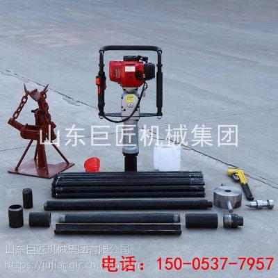 华夏巨匠QTZ-3便携式取土钻机15-20米原状取土样岩土勘察冲击式钻机