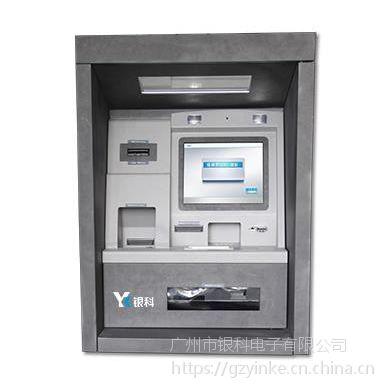 供应银科自助硬币兑换机、厂家定做银行24H自助兑币机