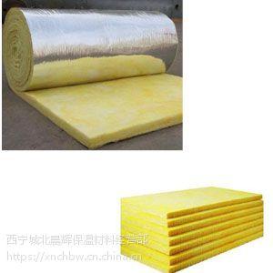 供青海玻璃棉毡和西宁离心玻璃棉优质