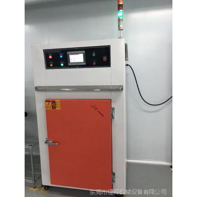 广东省专业供应高低温工业烤箱 佳邦非标定制