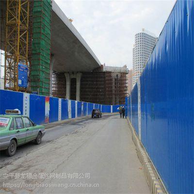 道路塑钢护栏 建筑工地挡板 施工市政围栏