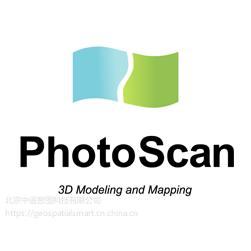 Agisoft PhotoScan 摄影测量与三维建模软件 3D软件|购买|代理|销售|报价|下载