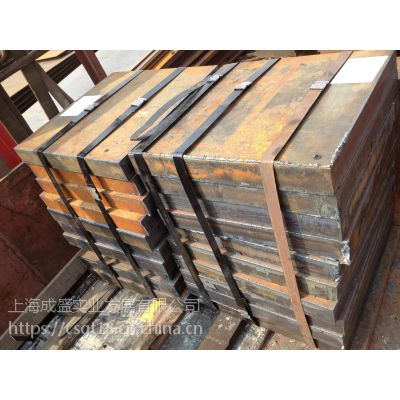 鞍钢Q345B 钢板出口加工,切割,打包