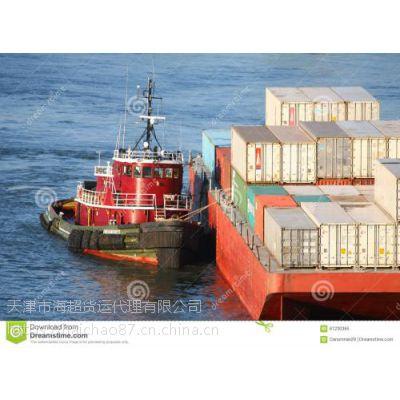 山东淄博到广西北海海运集装箱船运门到门运输价格咨询