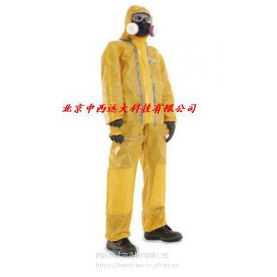 中西 六氟化硫防护服 型号:4506000-SF6库号:M223716