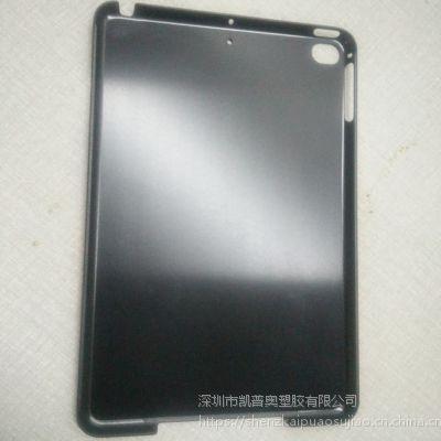 适用于苹果ipad mini5平板单底素材 PC平板保护套 素材批发