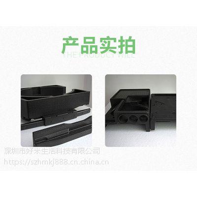 EPP汽车门垫块 缓冲包装辅助制品 汽车零部件厂家