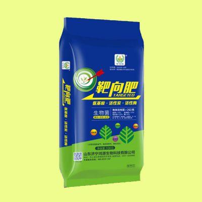 微生物菌肥耙向肥的应用肥效