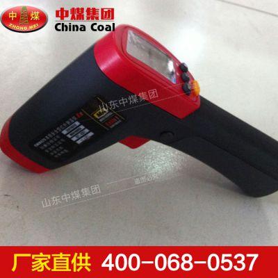 CWG550红外测温仪,优质CWG550红外测温仪供应商,ZHONGMEI