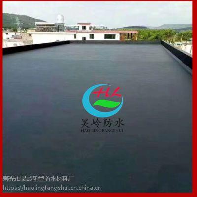 厂家供应SBS液体卷材 楼顶防水补漏材料 高弹橡胶液体卷材防水涂料