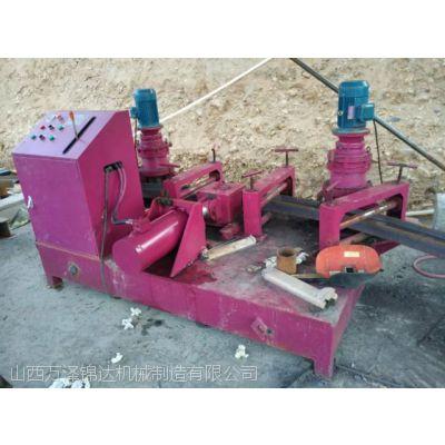 钢结构多功能弯曲机太原厂家直销