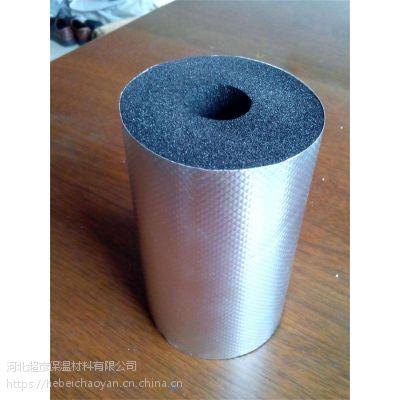 新密市发泡橡塑海绵保温板近期价格5公分