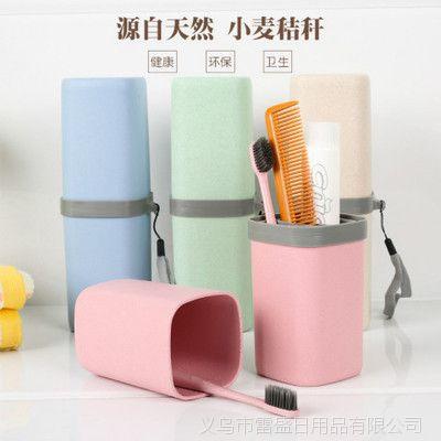 旅行牙刷杯套装便携式牙具盒架牙膏套杯户外旅游出差漱口杯收纳筒