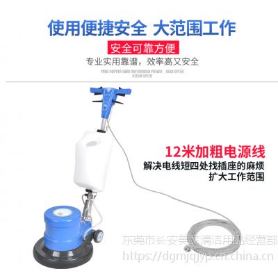 手推式洗地机BF521地面地毯清洗机 洁霸154洗地机(正品)