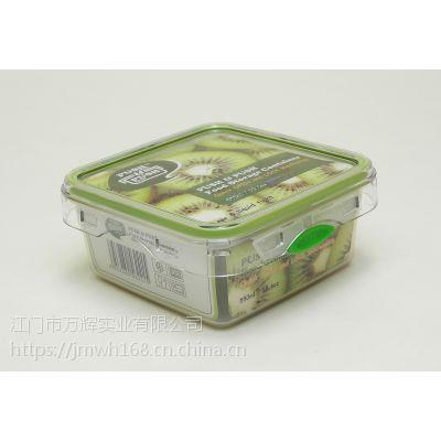 【香港品牌】透明方形550ML pp塑料保鲜盒饭盒 冰箱保鲜食品储存盒 创意便当盒餐盒