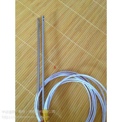铂基牌液氮系统专用超低温陶瓷孔式线绕式铂电阻传感器
