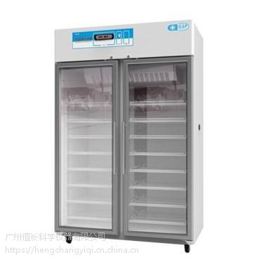8~20°C药品阴凉箱
