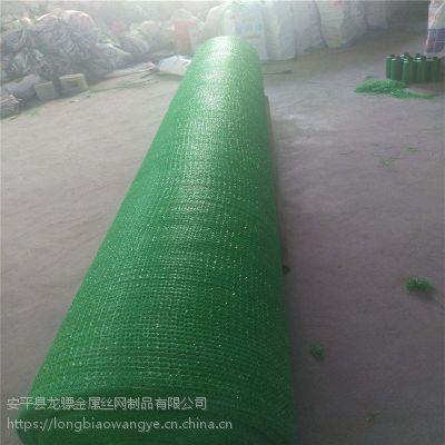 道路施工防尘网 土面覆盖绿网 公路施工防尘绿网