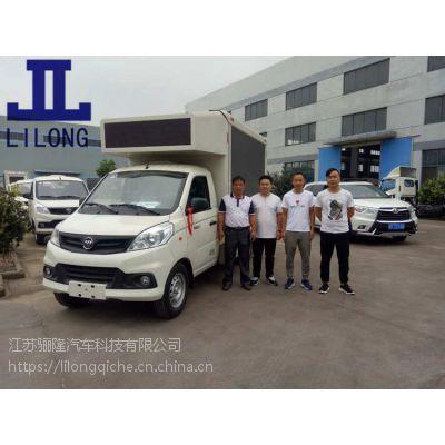广告车多少钱一台在江苏泰州市