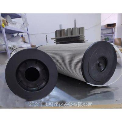 精滤芯LYC-A50-41000*10滤油机滤芯