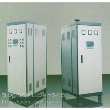 供青海海东电锅炉和海西电热锅炉销售