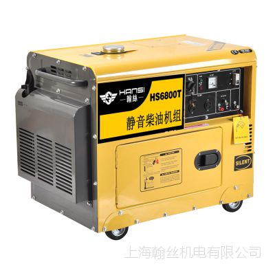供应5000瓦小型发电机哪里有卖
