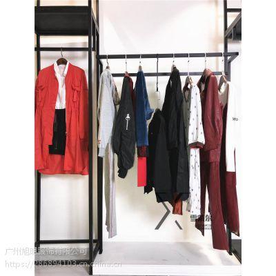 设计师品牌女装折扣店古诺尔春装裤裙广州服装货源