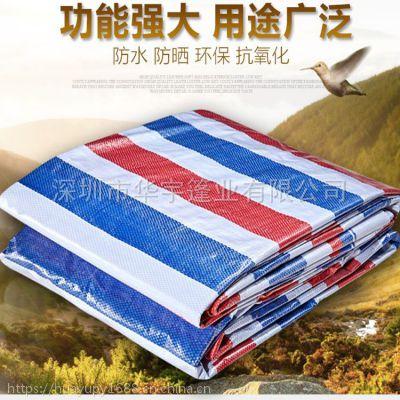 厂家直销彩条布,防水帆布,盖货雨布,加厚耐磨篷布,户外雨布
