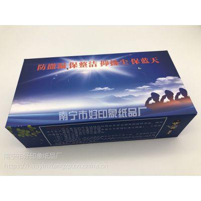南宁企事业单位盒装抽纸订做 提高企业形象