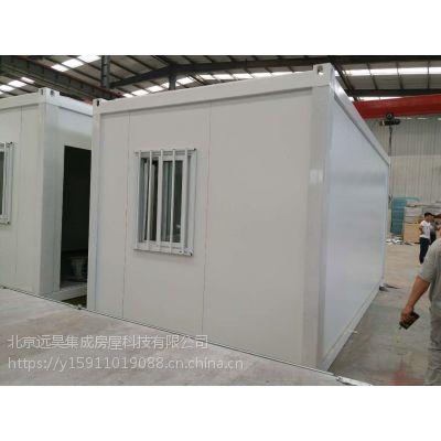 朝阳附近住人集装箱 集装箱活动房租售 工地住人集装箱活动房