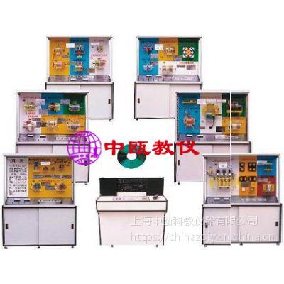 SZJ-CLG-05型 电脑控制《电机和变压器》陈列柜|中瓯牌教学陈列柜