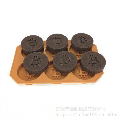 硅胶冰格 硅胶钱币冰格 6连钱币蛋糕烘焙巧克力 DIY创意比特币制冰模具