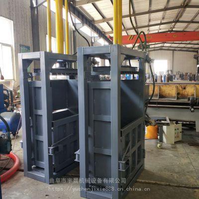 废纸箱压块机 压塑料瓶打包机厂家 宇晨立式自动捆扎打包机