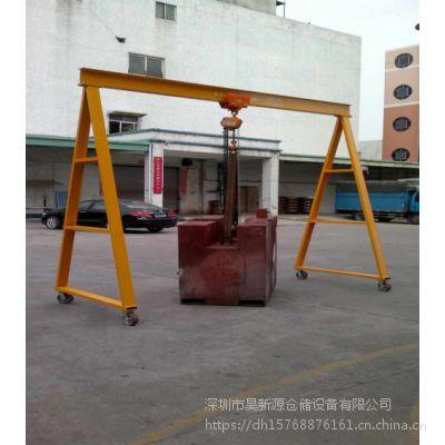 吊模具用的龙门架-车间移动小龙门架-深圳昊鑫源厂家制造