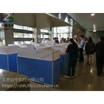 上海标准化考试桌-机考卡座电脑桌-升降屏风电脑桌