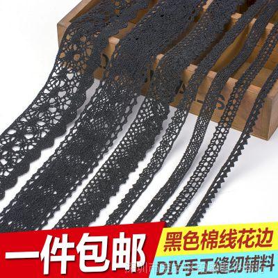 黑色棉线花边蕾丝边 布艺配件 手工服装辅料 沙发窗帘花边材料