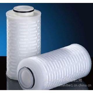 食品液体保健酒药自酿酒过滤器芯 5英寸折叠滤芯0.2微米