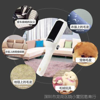 除毛粘毛器使用电动除尘滚筒刷充电式呢子脱毛粘毛器粘尘纸衣服