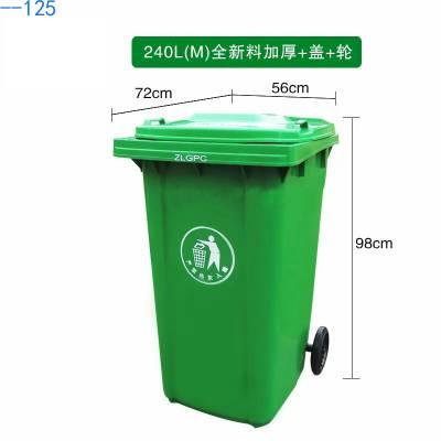 南宁塑料环卫垃圾桶_南宁市塑料环卫垃圾桶