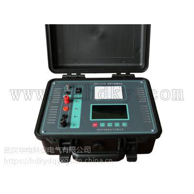 HDKY-ZC10A直流电阻测试仪【华电科仪】
