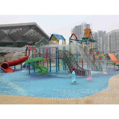 鸿波游艺设备 戏水小品 上游乐场设备 水上娱乐设备 江西水上游乐设施厂家