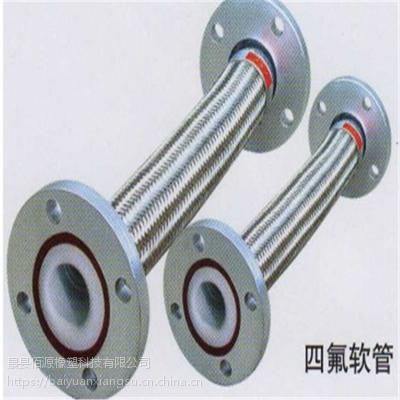 河北厂家生产高压衬四氟不锈钢金属软管