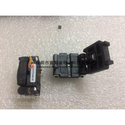 Plastronics 插座08QN50S23030 QFN8P 0.5mm间距 3x3mm老化座