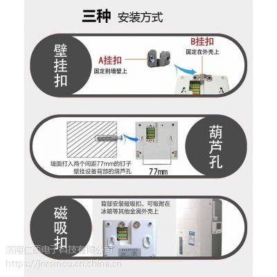 RS-WS-ETH-6建大仁科以太网型温湿度记录仪,以太网温湿度变送器网络机房应用方案