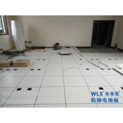 安康全钢防静电地板,防静电活动地板价格,未来星静电地板品牌
