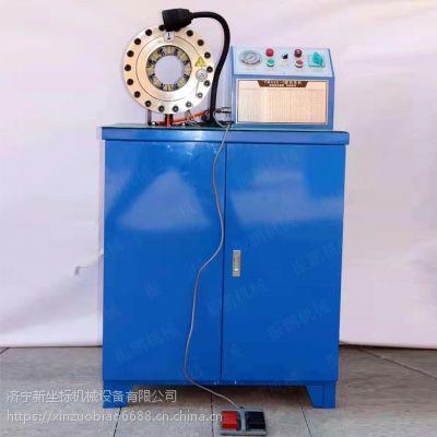 振鹏扣压机设备 大棚不锈钢管缩管机 质保两年 汽车拉线扣压机