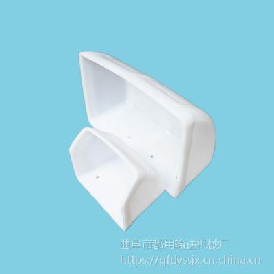 米机畚斗多种型号 高密度聚乙烯