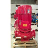 上海战泉CCCF消防泵不锈钢叶轮不锈钢轮轴,XBD12.0/30G-L-55KW-200口径